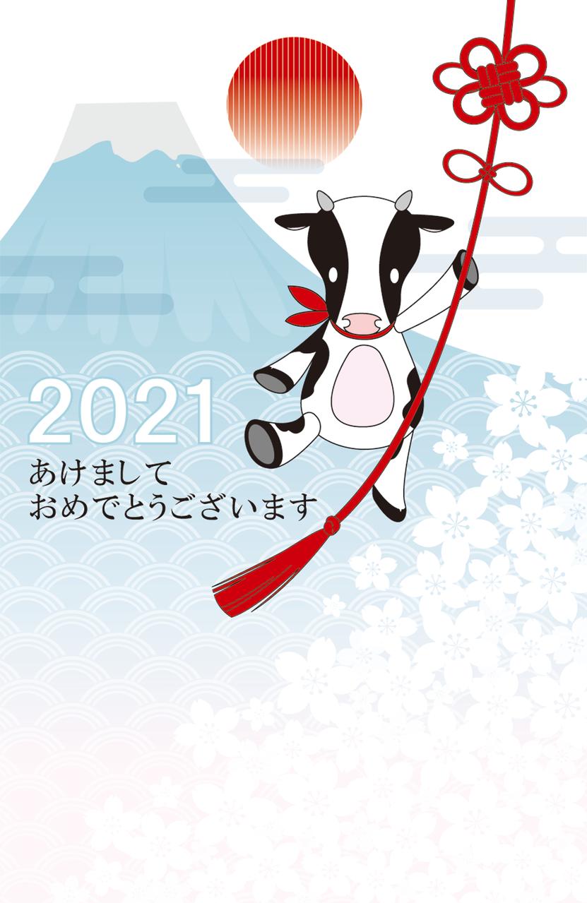 2021 Illust of HAGI 2021年丑年年賀状デザインコンテスト 年賀状 牛