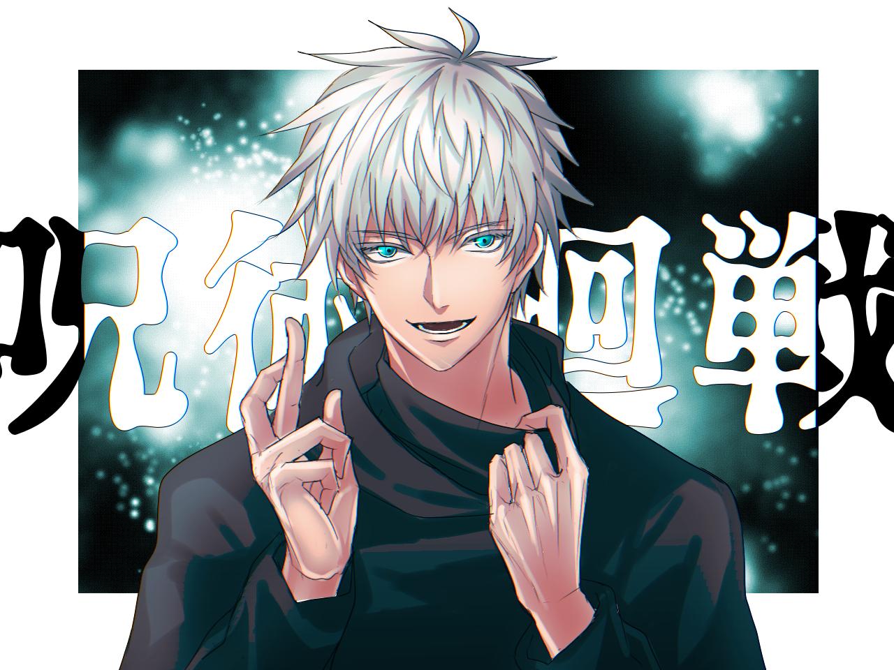 無量空処 Illust of 稲木なゆた JujutsuKaisenFanartContest JujutsuKaisen SatoruGojō