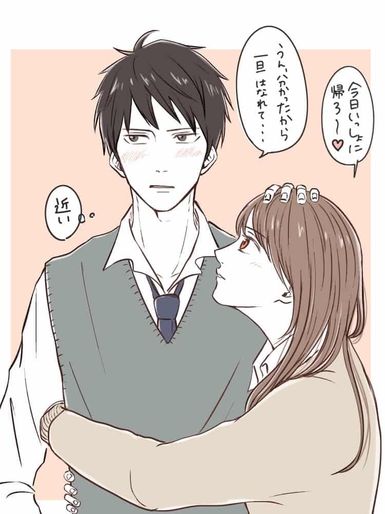 照れ屋な彼 Illust of あーちゃん shoujo_illustration original 1コマ漫画