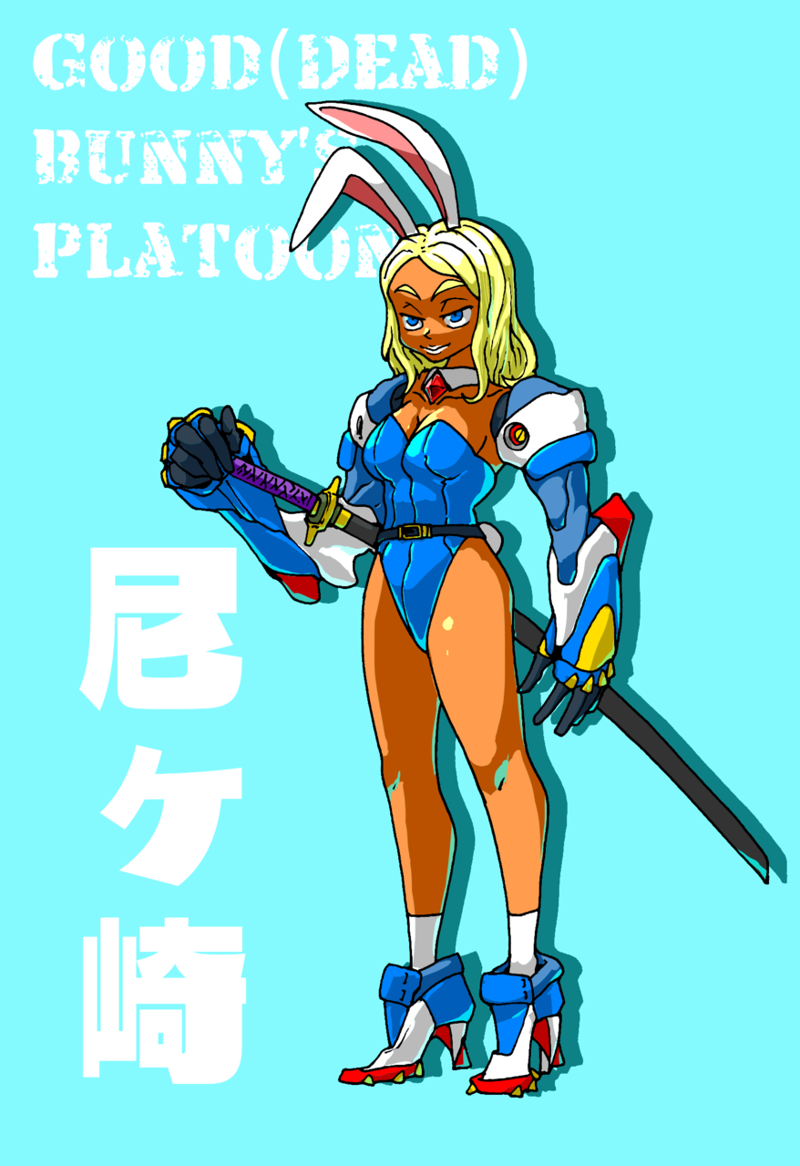 Good(Dead) Bunny's Platoon 3 Illust of よしー original bunnygirl