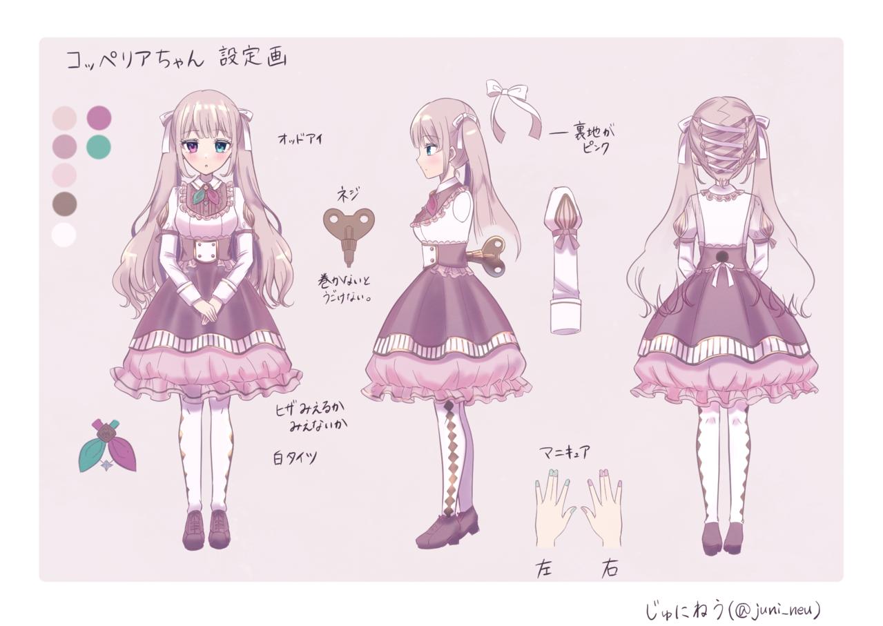 コッペリアちゃん設定画 Illust of じゅにねう pinkhair original twin_ponytails girl