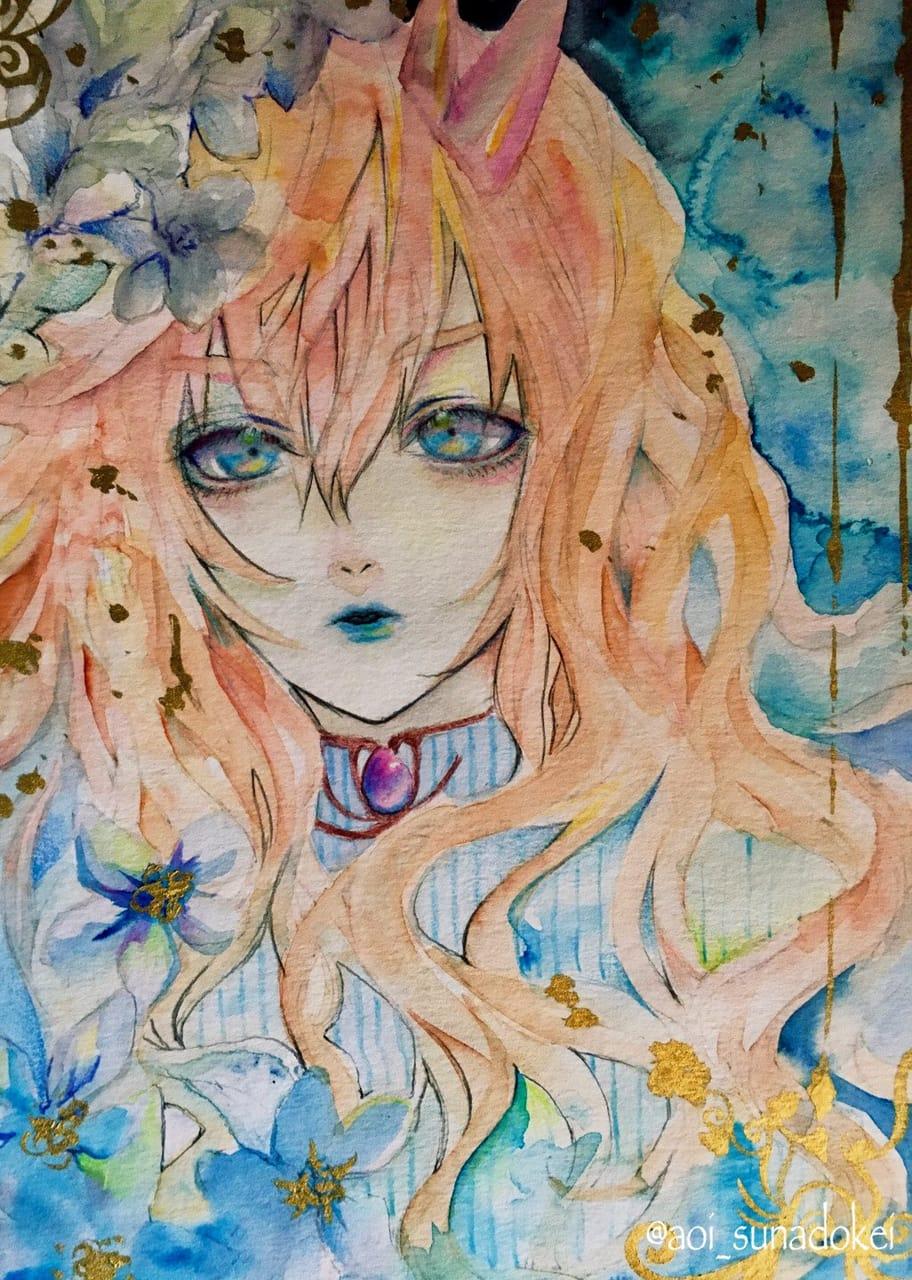 金糸 Illust of 青砂時計 original blue Amazing horn watercolor AnalogDrawing oc
