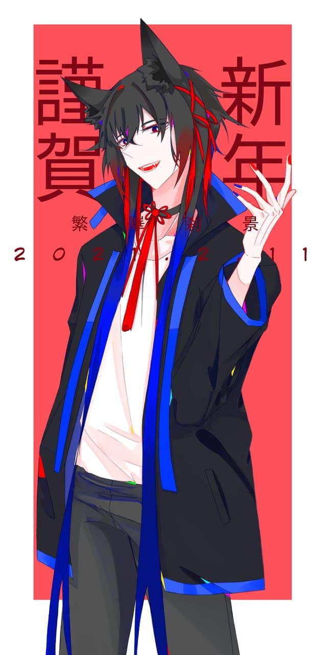 新年快乐 Illust of 繁华刹景fhcj animal_ears boy oc