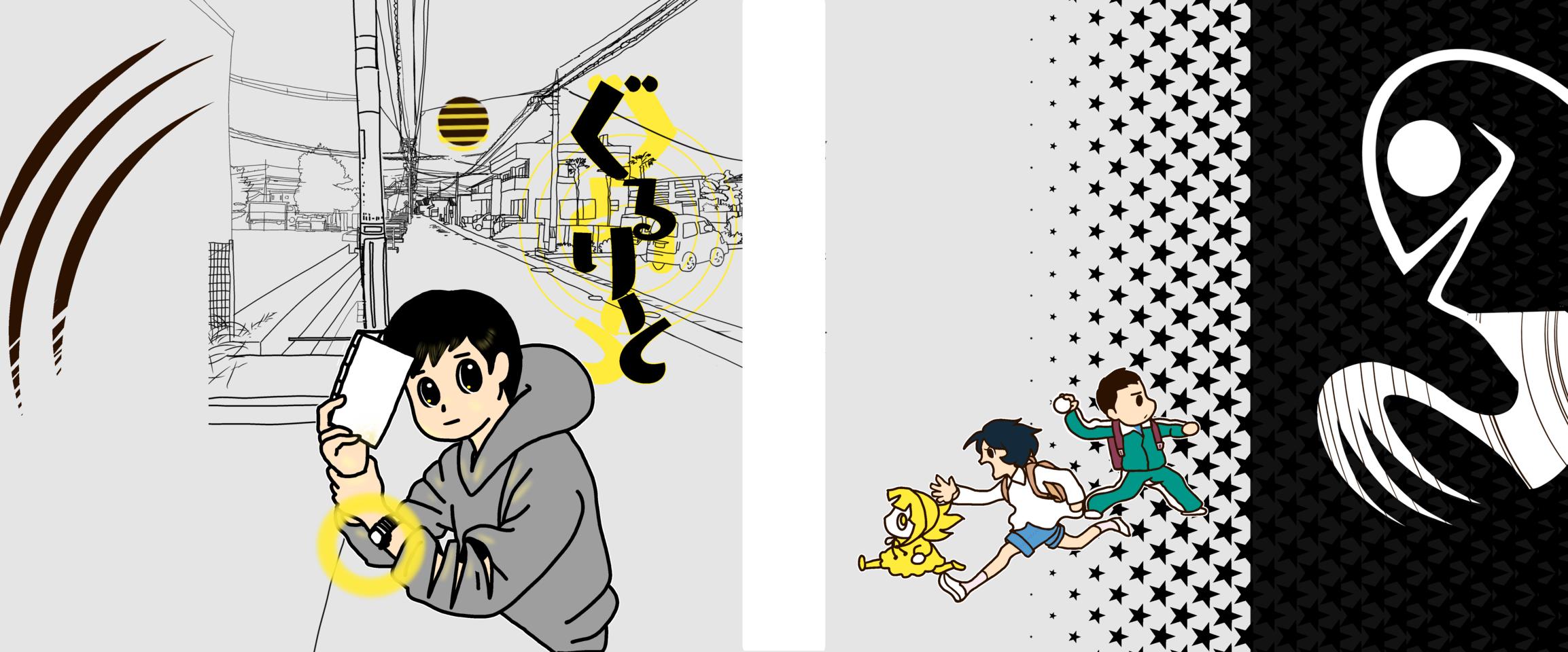 ぐるりと装丁 Illust of 針井 Spinning_contest