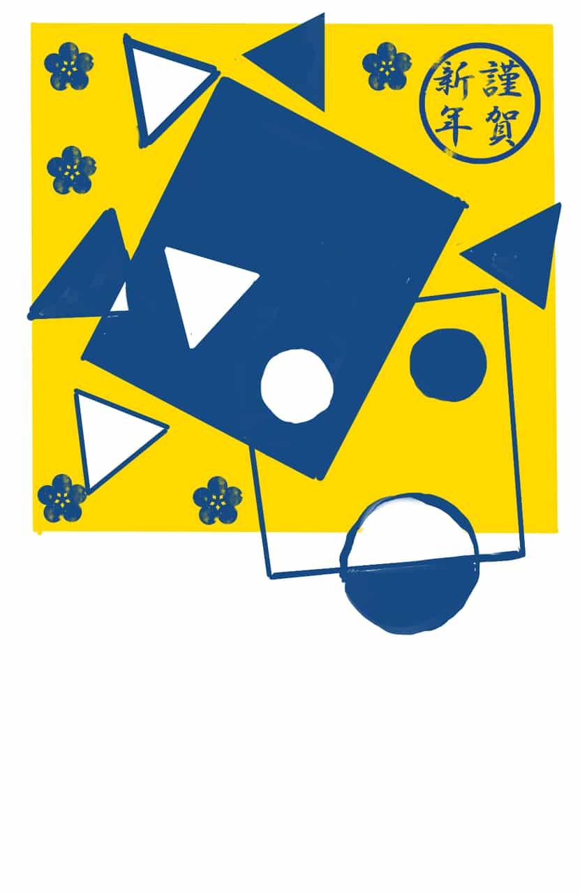 丑年年賀状デジタル版 6 Illust of おち☆よしかず(Occhiiy:オッチー☆) 2021年丑年年賀状デザインコンテスト 丑 年賀状 iPad_raffle 年賀状イラスト 牛 丑年 2色縛り