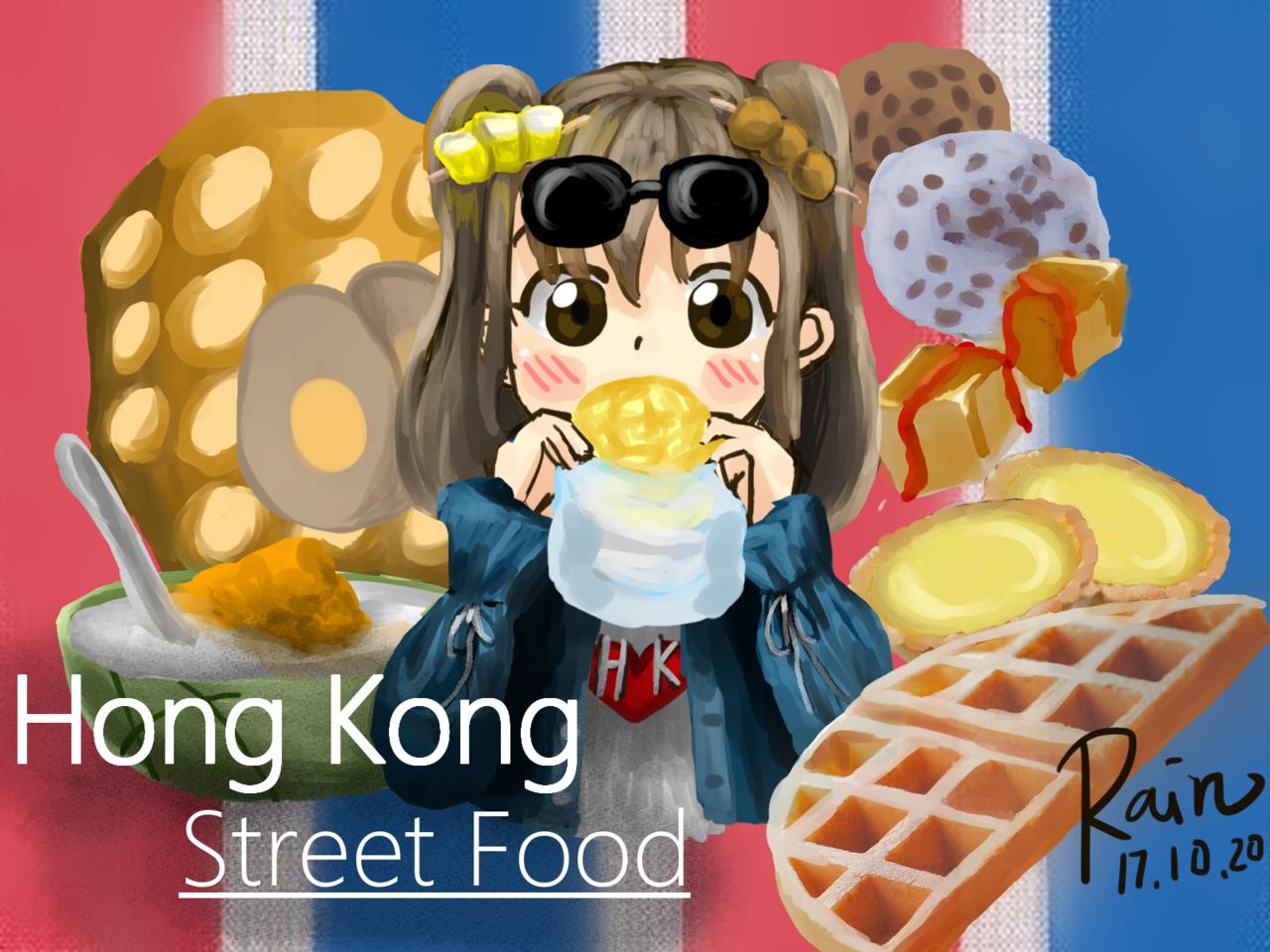 Hong Kong street food Illust of 四眼✰金魚 October2020_Contest:Food HongKong streetfood