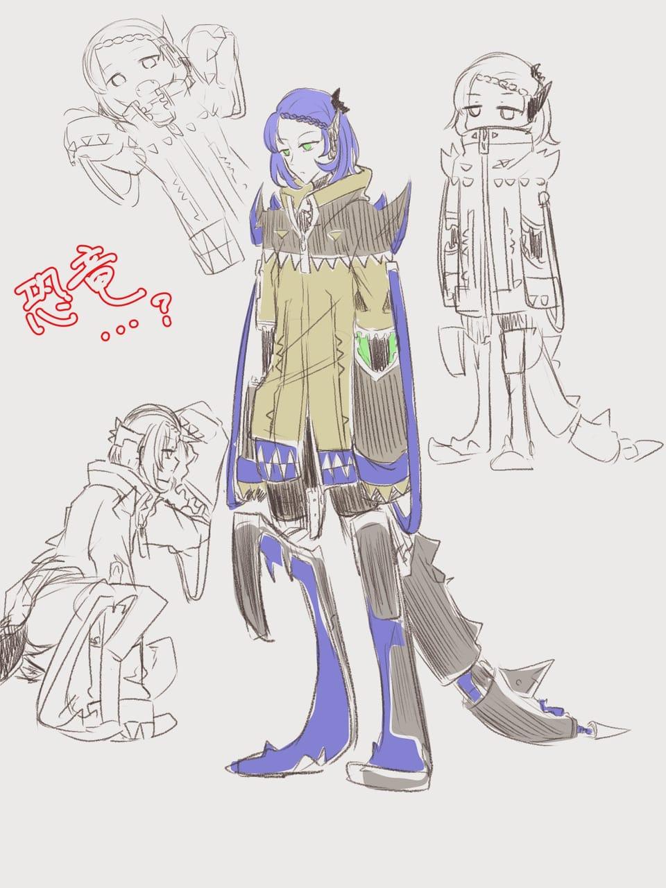 Illust of おり original girl oc 人外