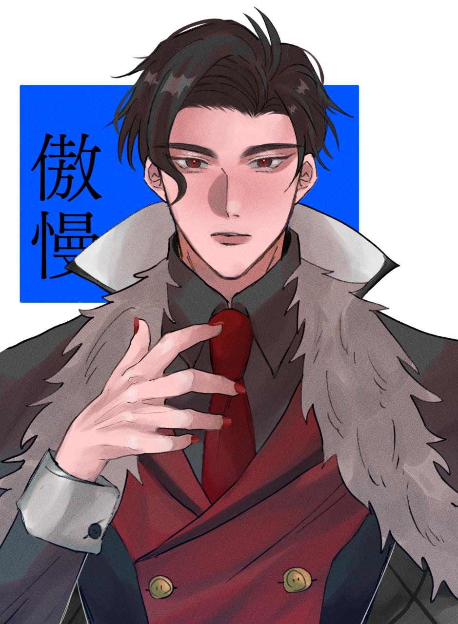 傲慢長男 Illust of 杉乃 illustration ルシファー Lucifer fanfic obeyme