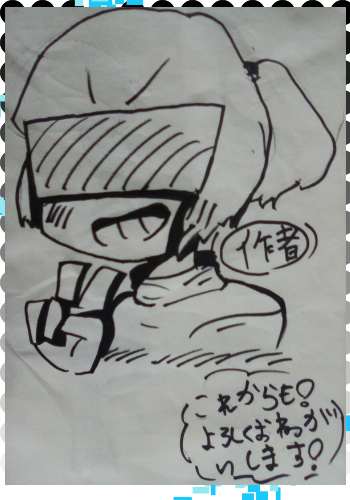 作者のサイン Illust of パトンズ! medibangpaint サイン illustration 作者 自分用のノート