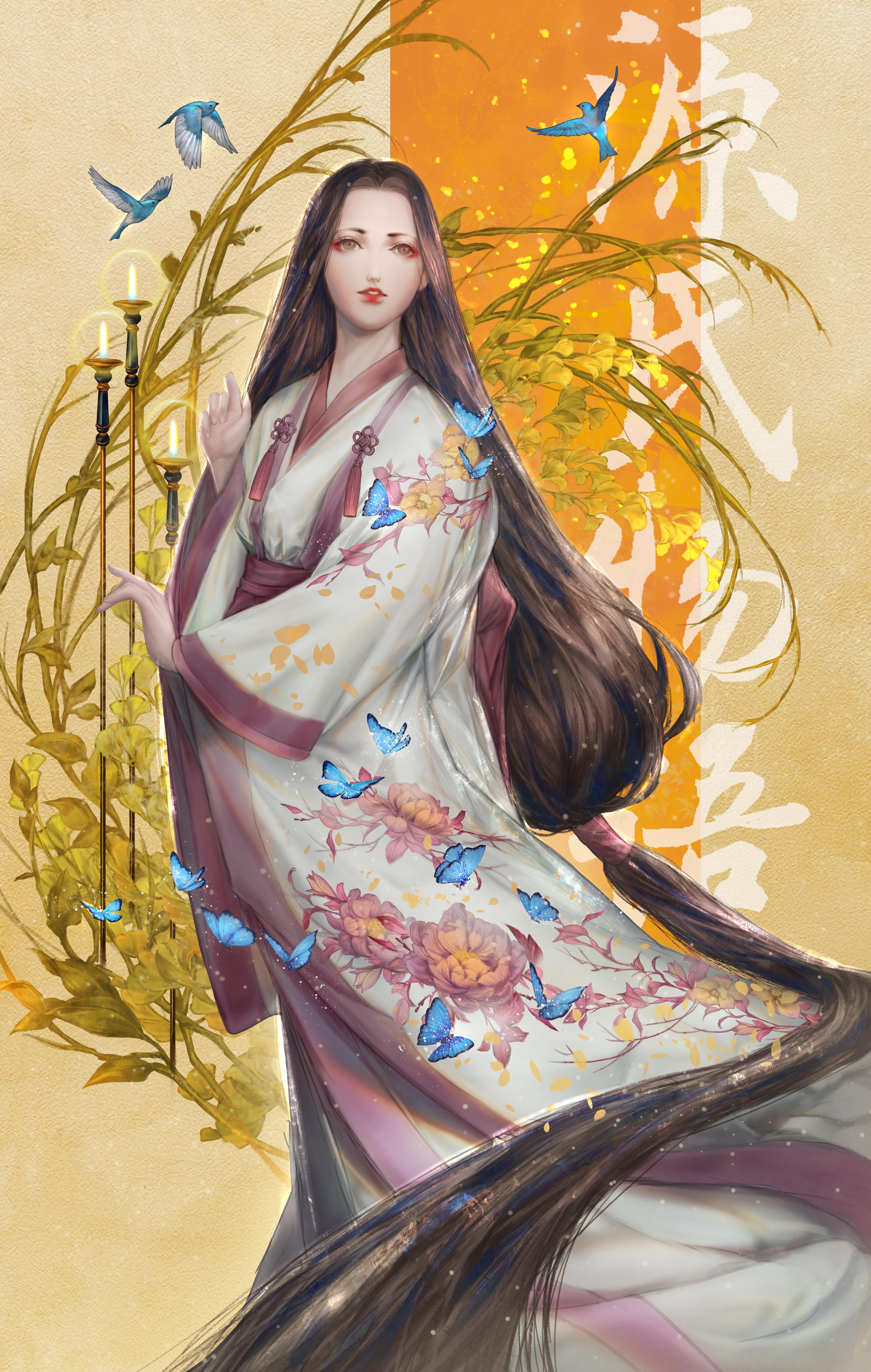 Genji Monotakari/Eden Chang