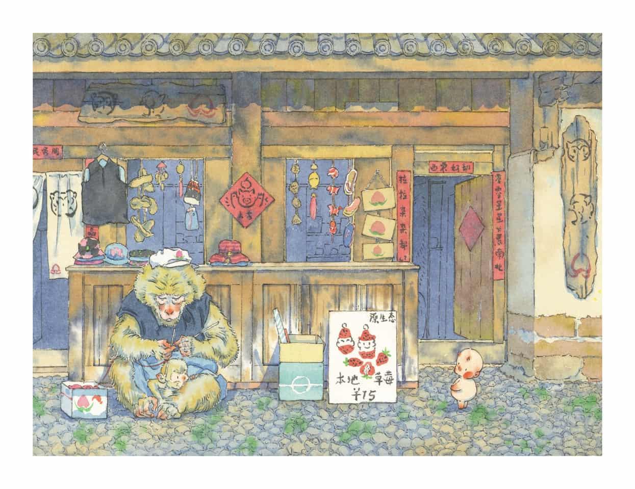 沙溪古镇的老奶奶 Illust of weiyiren handdrawn watercolor illustration