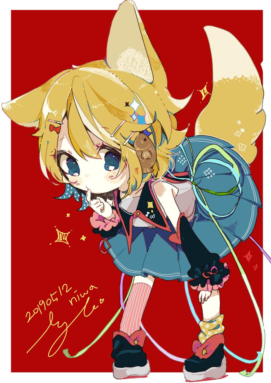 린 Illust of Niwa medibangpaint kawaii tail animal_ears おしゃれ
