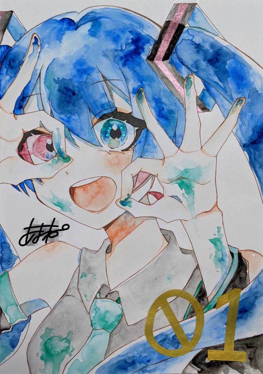 まる! Illust of あまね多忙です。 watercolor モザイクごめんね💦 アナログ オッケーポーズ kawaii 絵の具 hatsunemiku ホルベイン メディバン大好き VOCALOID