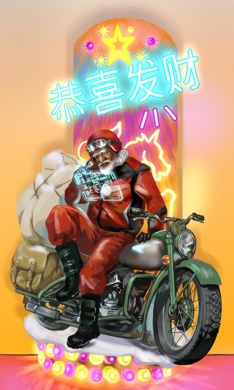 年に一度の Illust of 吾桑 December2020_Contest:Santa medibangpaint ヴィネット motorcycle サンタクロース