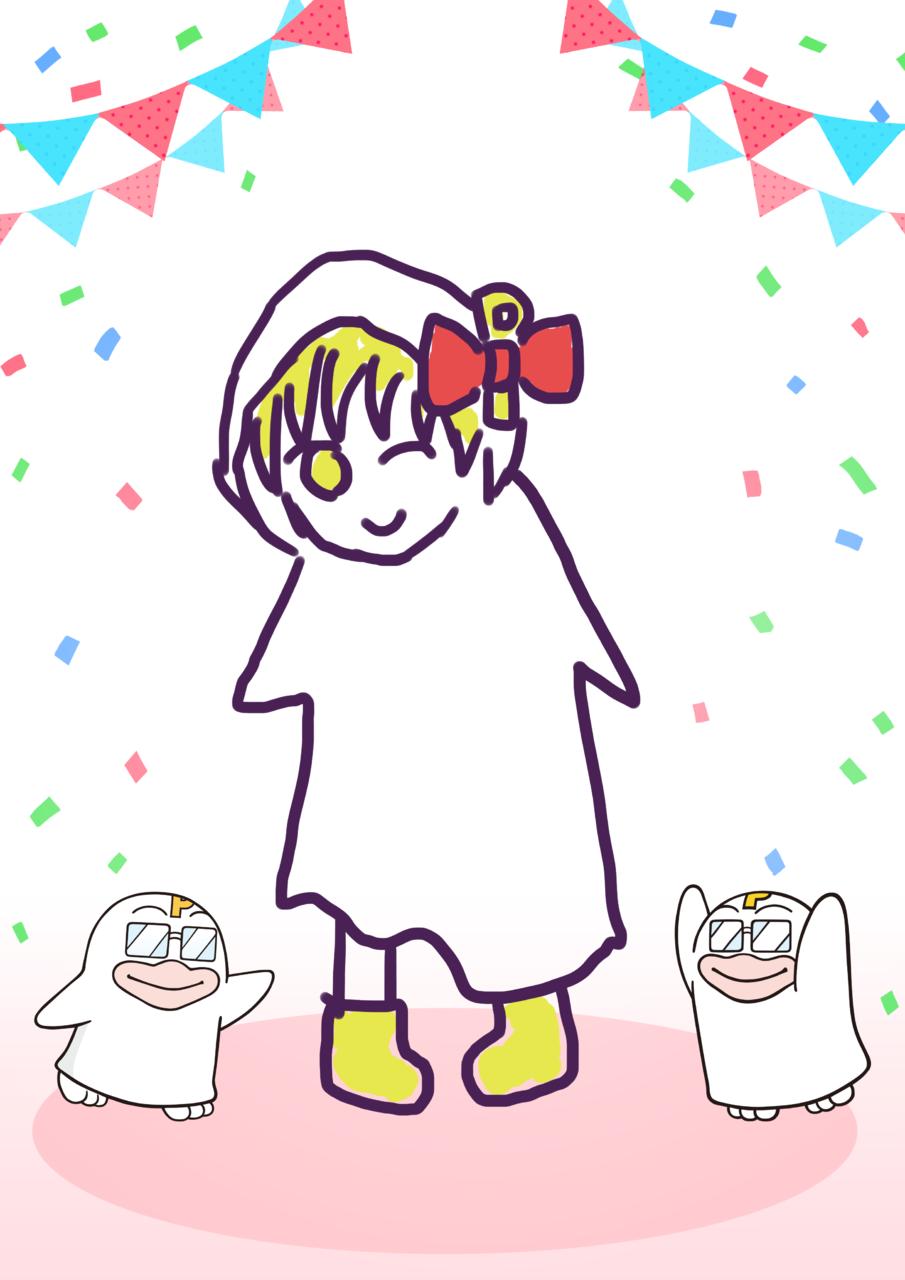 彼女ちゃん Illust of 安南☆ PICO公式キャラクターPICOQガールフレンド大募集!!コンテスト