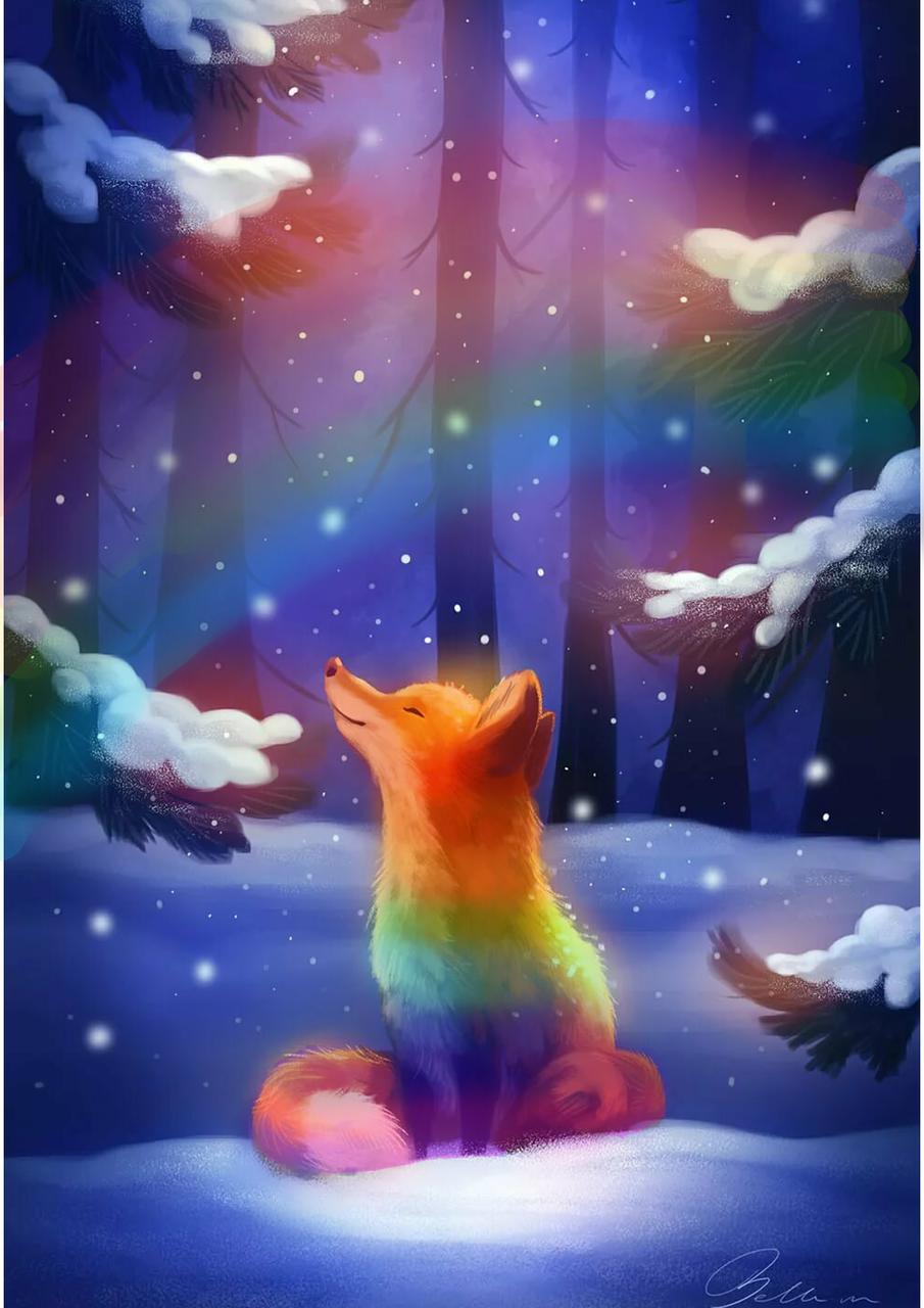 Радужная лиса
