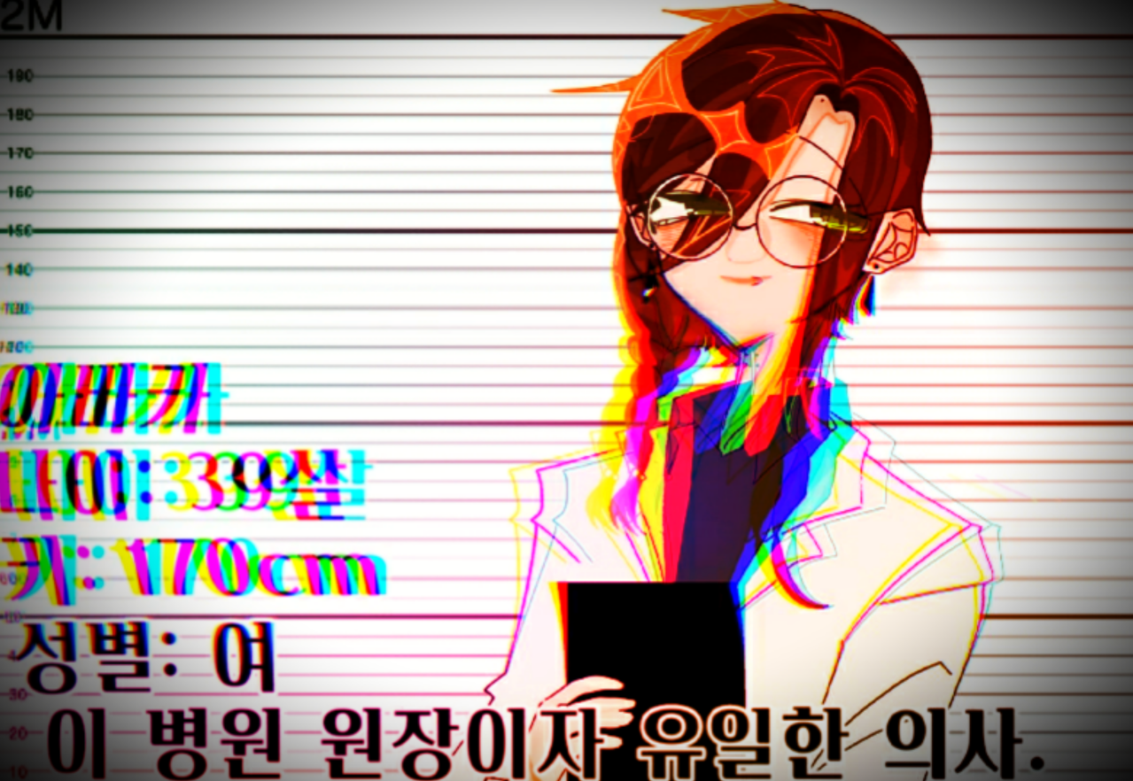 [NPC] 아바카 공개