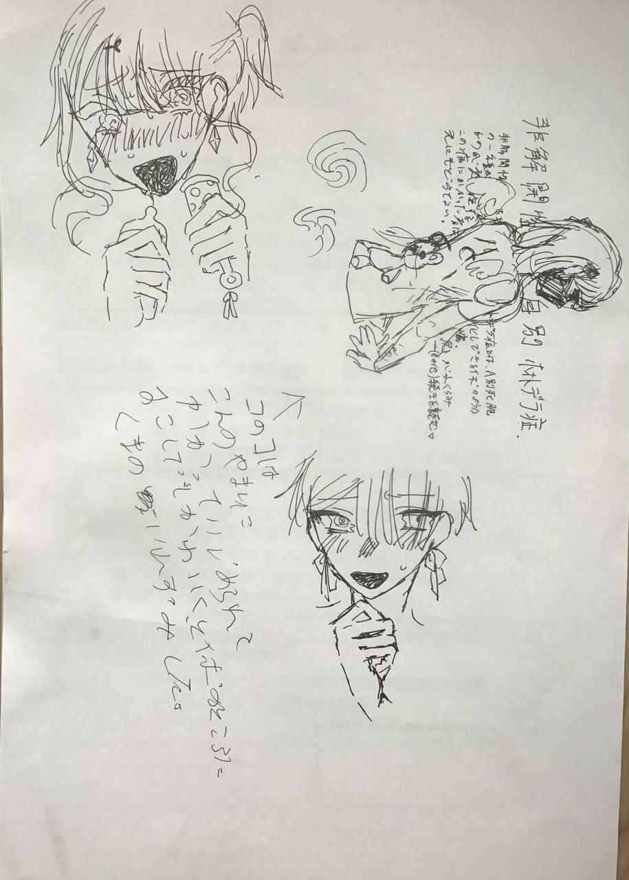 昨日の夜まとめ Illust of OHTEAOH🔫 代理 girl 昨日の夜に描いた アナログ