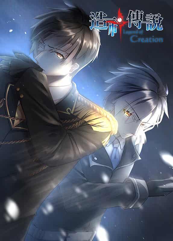 Legend of Creation 造神傳說 Illust of 亙羽 Gengyu webtoon Comics 造神傳說 條漫 original 軍裝