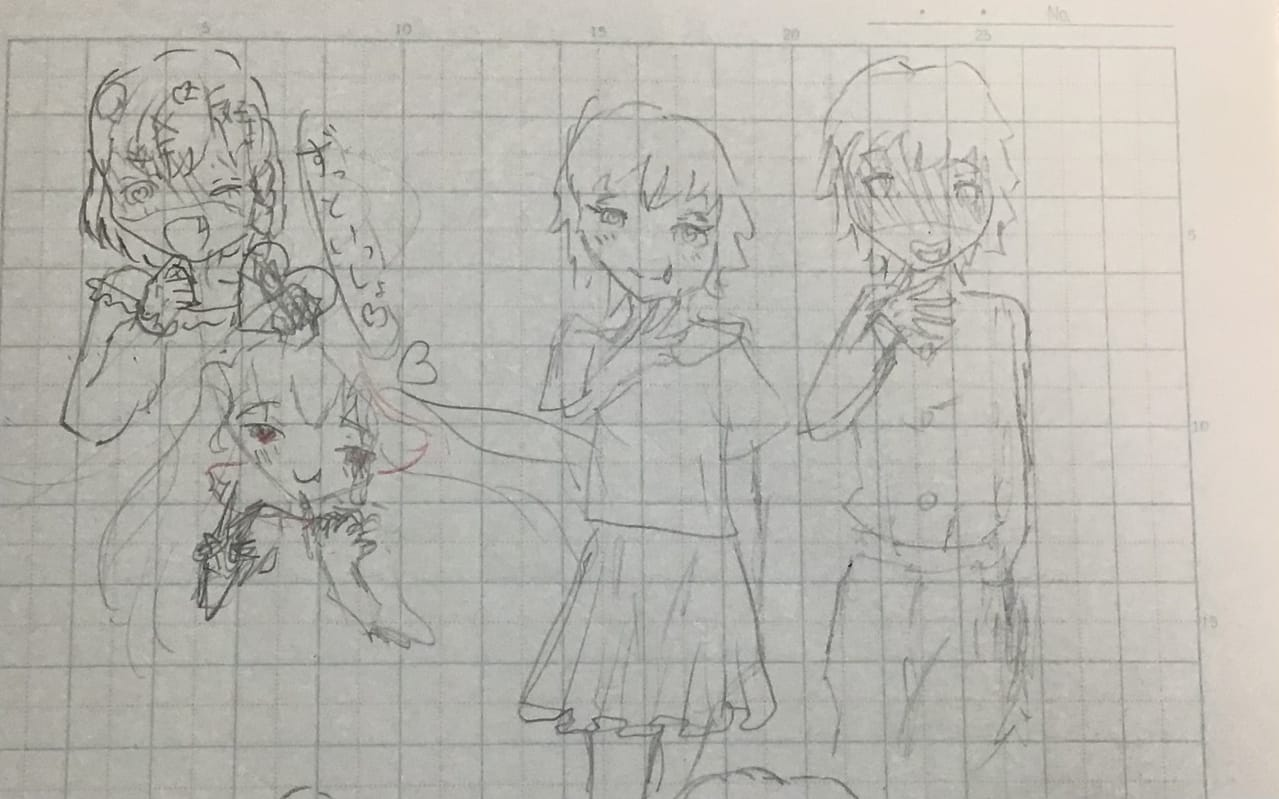 落書き〜 Illust of 彩芽 小6 doodle girl 下手くそ アナログ