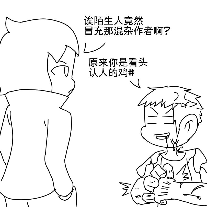 妙图皮一下心情凉爽 Illust of Kong 三空 medibangpaint