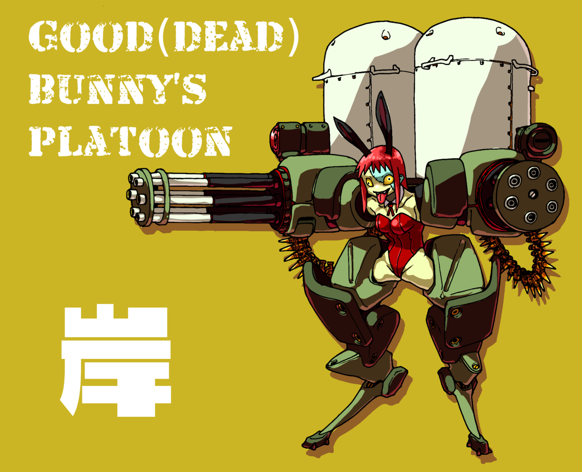Good(Dead) Bunny's Platoon 2 Illust of よしー original bunnygirl