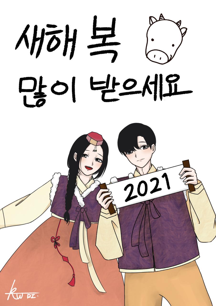 2021 Illust of Rowan(로완) medibangpaint newyear Hanbok 한복 새해 Korea