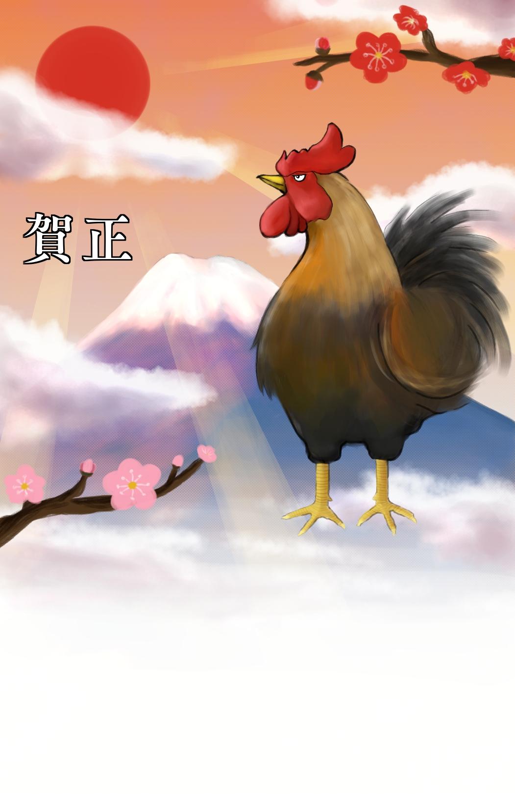 花壱/酉年 年賀状