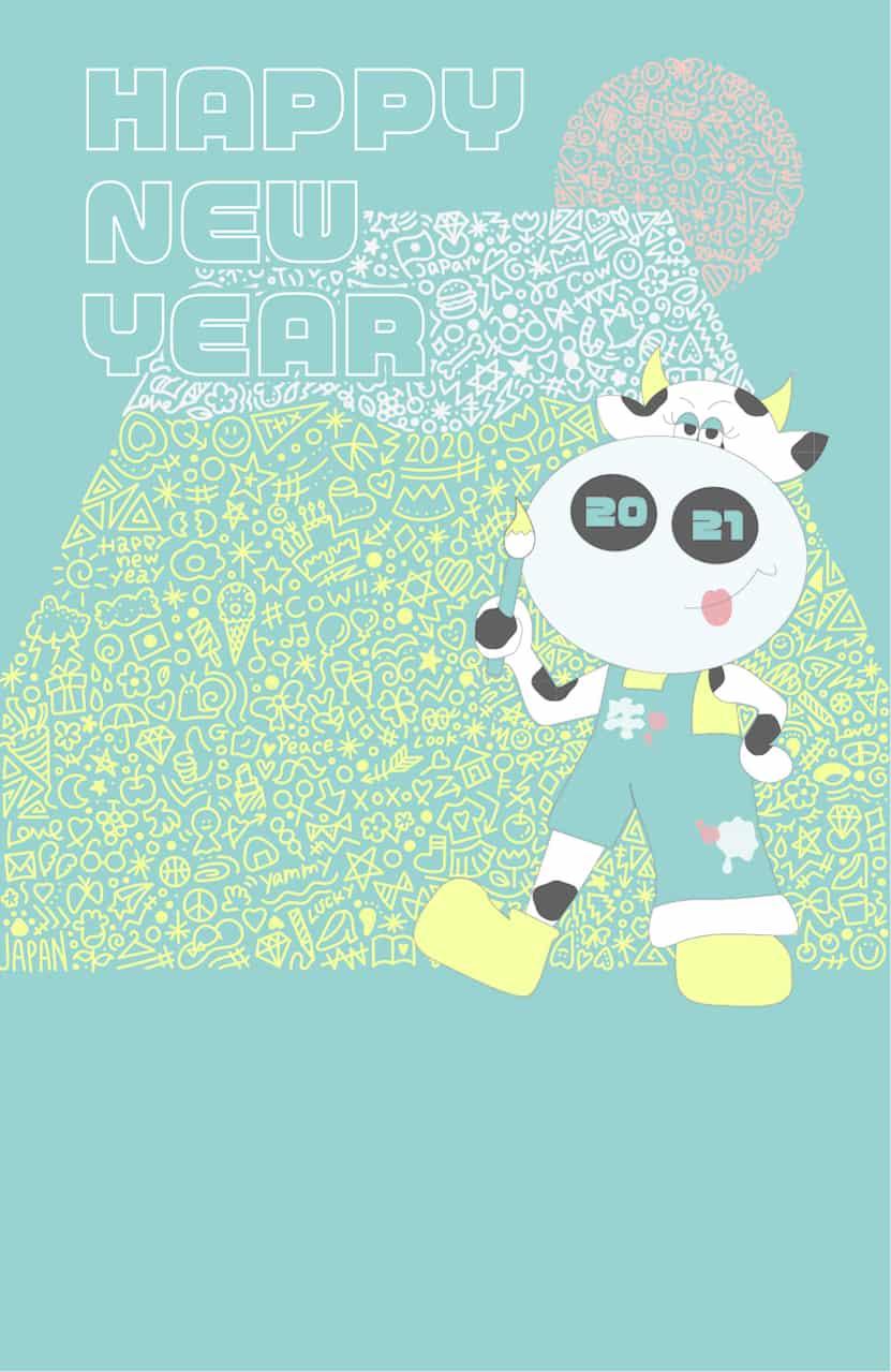 19-01-005 Illust of 菅野 2021年丑年年賀状デザインコンテスト