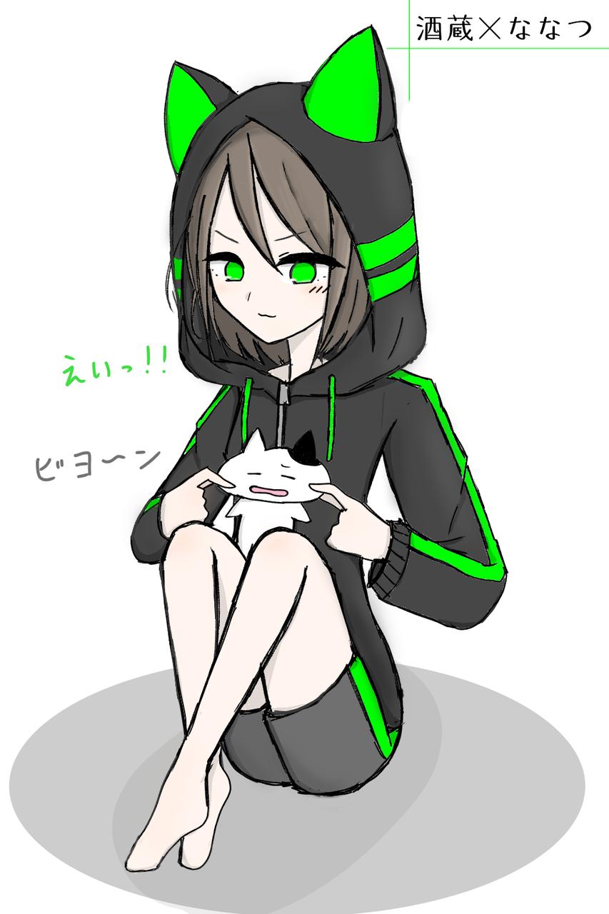 『リクエスト』酒蔵×ななつ!