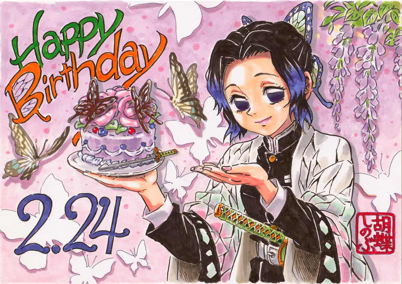 胡蝶しのぶ 誕生日 Illust of ちーくん DemonSlayerFanartContest KochouShinobu birthday 蟲柱 KimetsunoYaiba