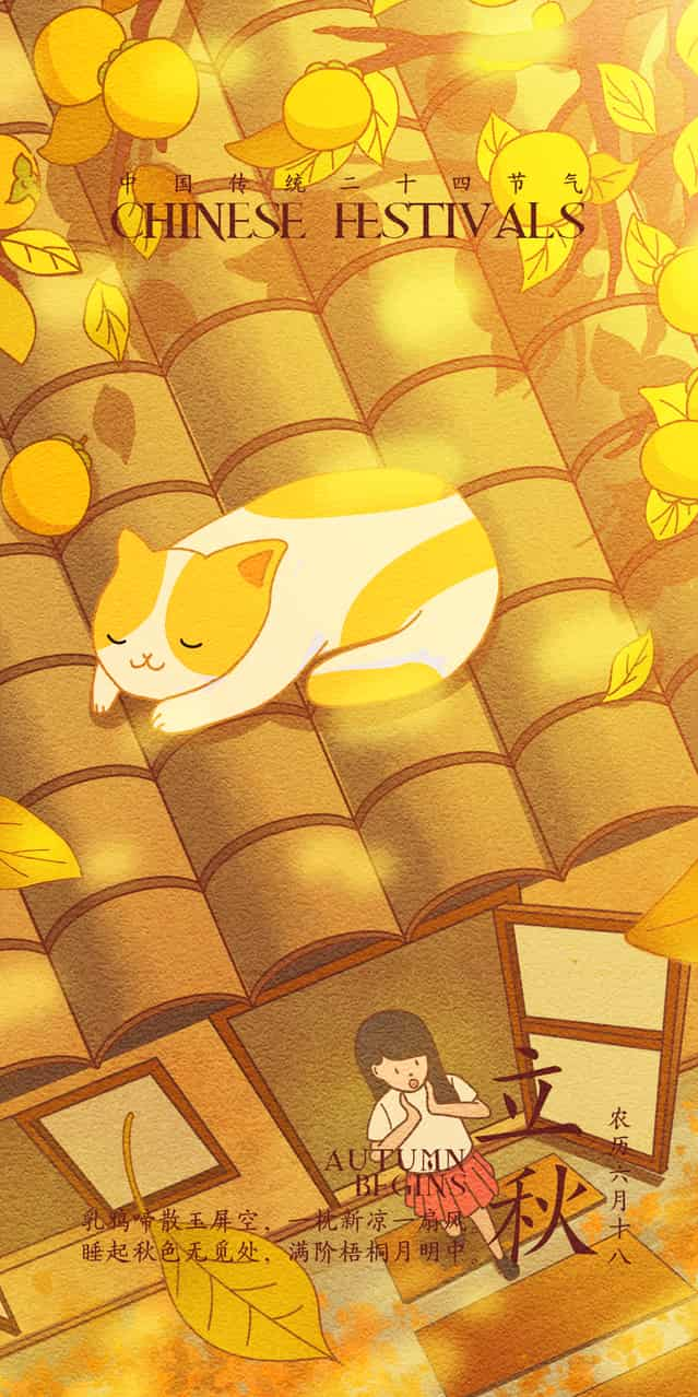 中国传统24节气创作--立秋 Illust of Fang yi bai 24 cat 24節氣 autumn