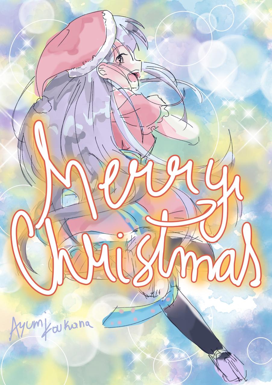 Merry Christmas! Illust of Ayumi Koukana dec.2019Contest medibangpaint woman 可愛い女の子 kawaii anime Christmas