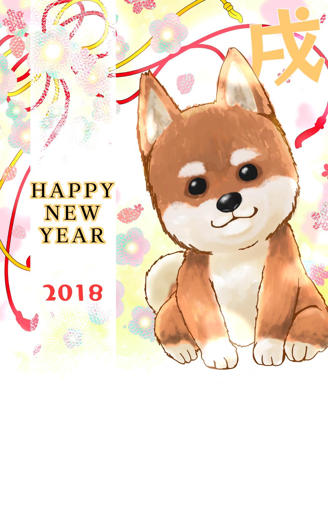 薊乃なつめ/2018年年賀状