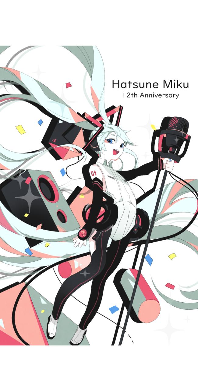 ミク誕!! Illust of ひがしの 初音ミク生誕祭2019 hatsunemiku 初音ミク生誕 illustration
