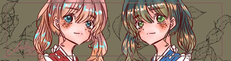 森の洋館の双子
