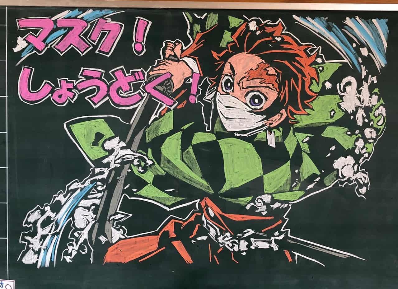 黒板アート マスクバージョン Illust of もょもと DemonSlayerFanartContest KamadoTanjirou マスク 黒板アート KimetsunoYaiba