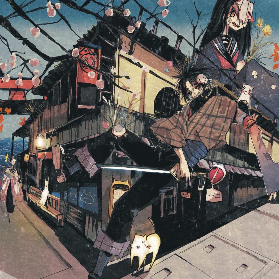 Ghost of Kyoto!Booo‼️ Illust of Jojidoboro Kyoto_Award2021[illustration] illustration Ukiyoe cat Starbucks ghost cat_ears girl Kyoto schoolgirl イラストレーション