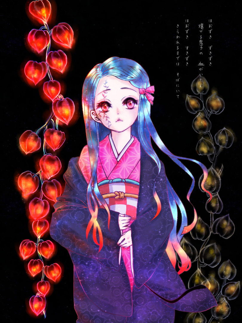 Illust of 原翠ユキ girl Japanese_style KimetsunoYaiba 鬼灯