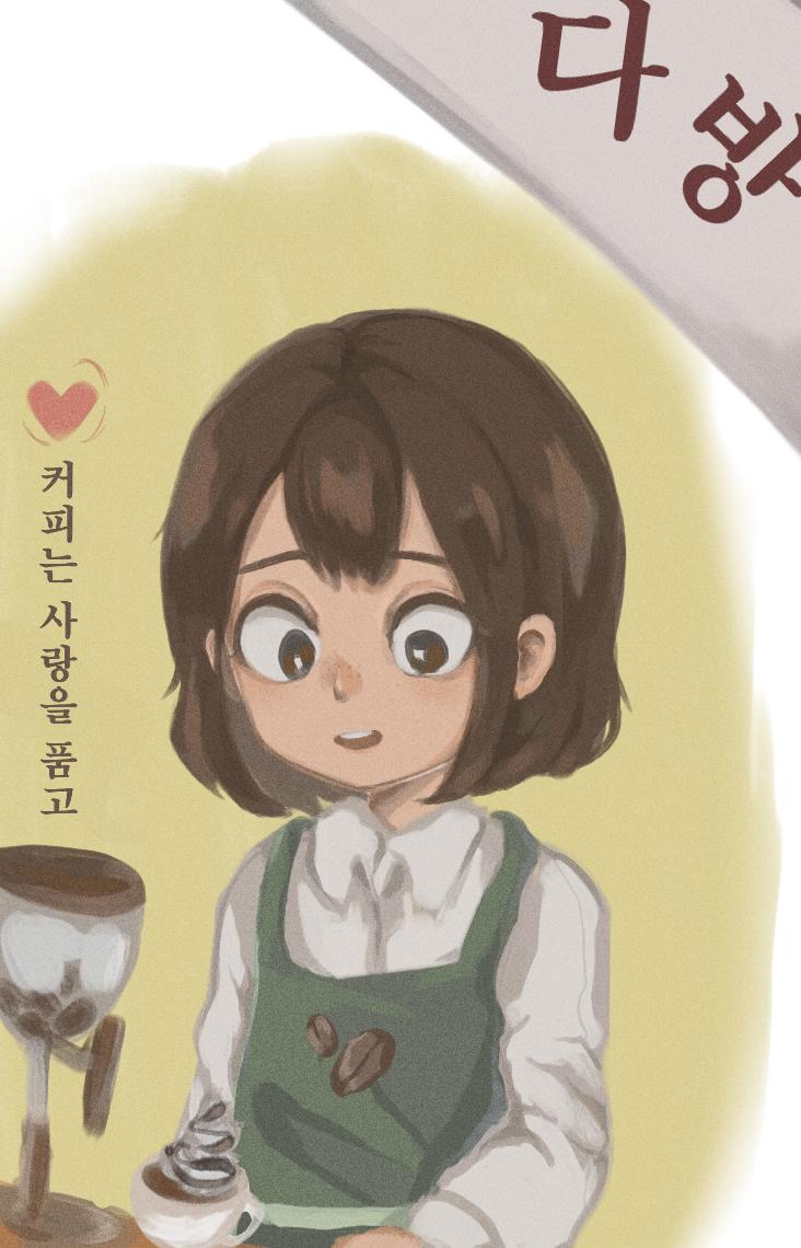 Coffee brings love💕