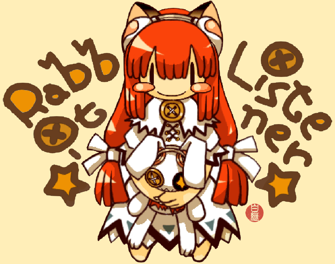 ☆ Illust of 白継 illustration cat ボタン original rabbit Doll