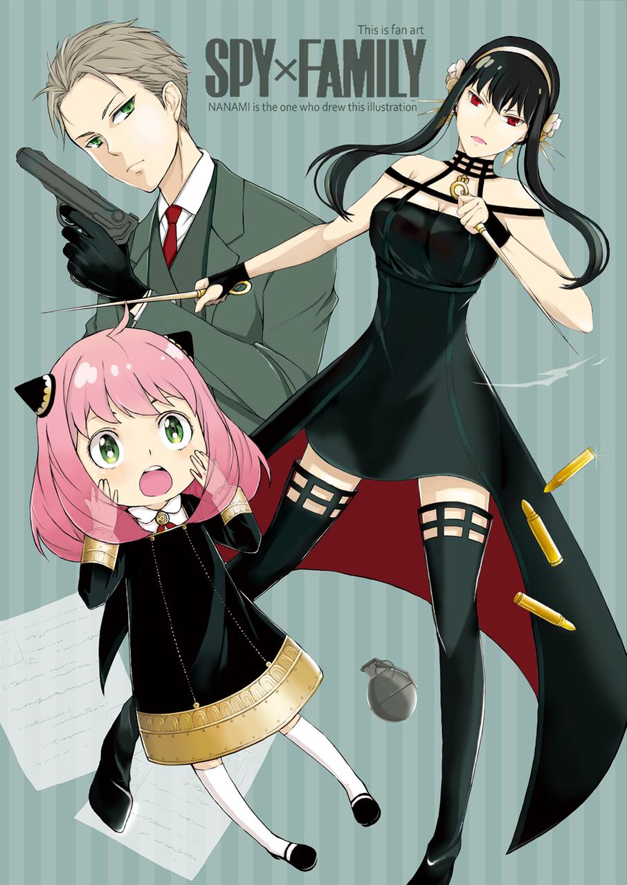 わくわくが止まらない Illust of HAGI SPY×FAMILY_Contest