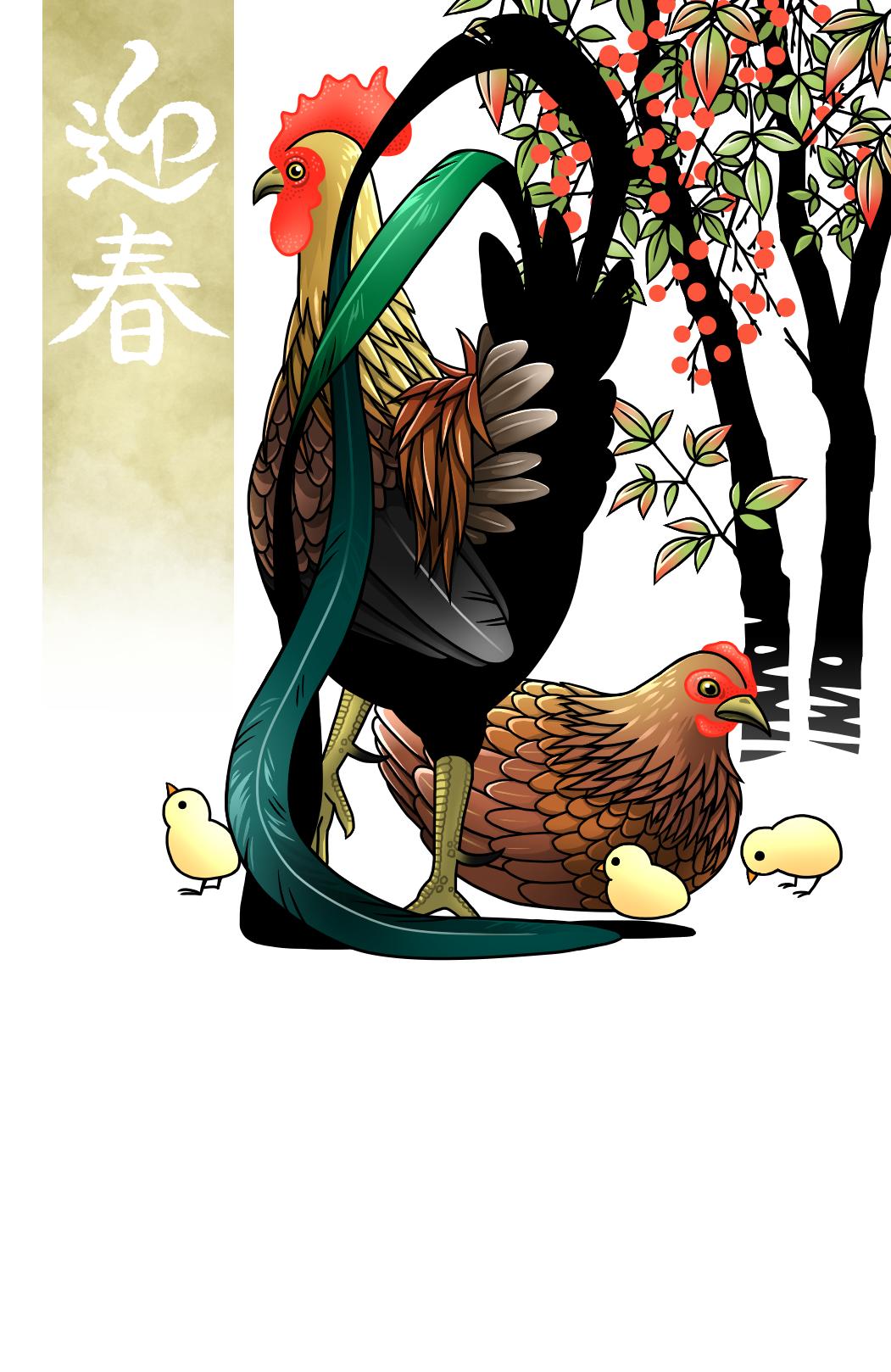 frogcroaks/南天に鶏