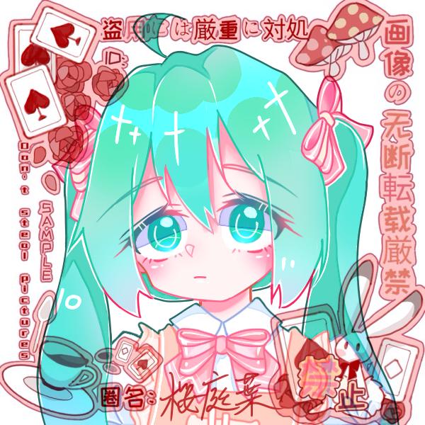 miku Illust of Sakuraba_you medibangpaint VOCALOID