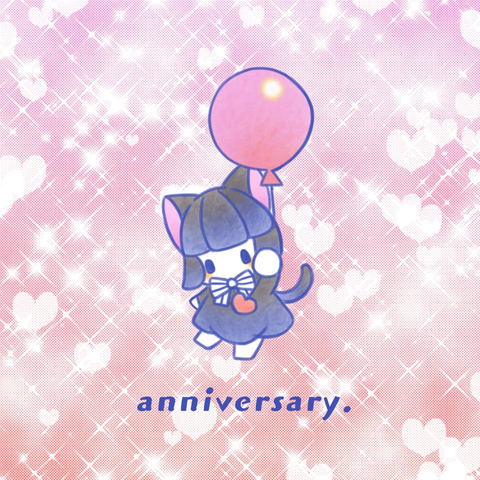 anniversary. Illust of 兎卯子 July2020_Contest:Anniversary original girl digital 黒猫