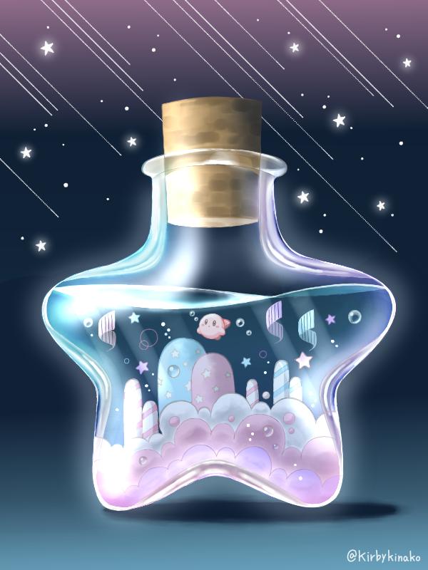 夢と寒冷地の瓶 Illust of かーこ medibangpaint 瓶 Kirby star