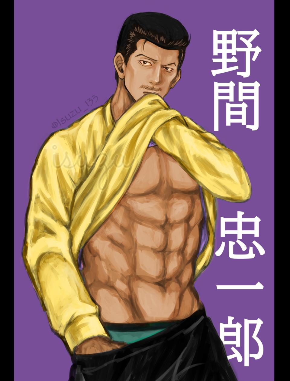 スラムダンク(チュウ) Illust of いすゞ 野間忠一郎 チュウ SlamDunk