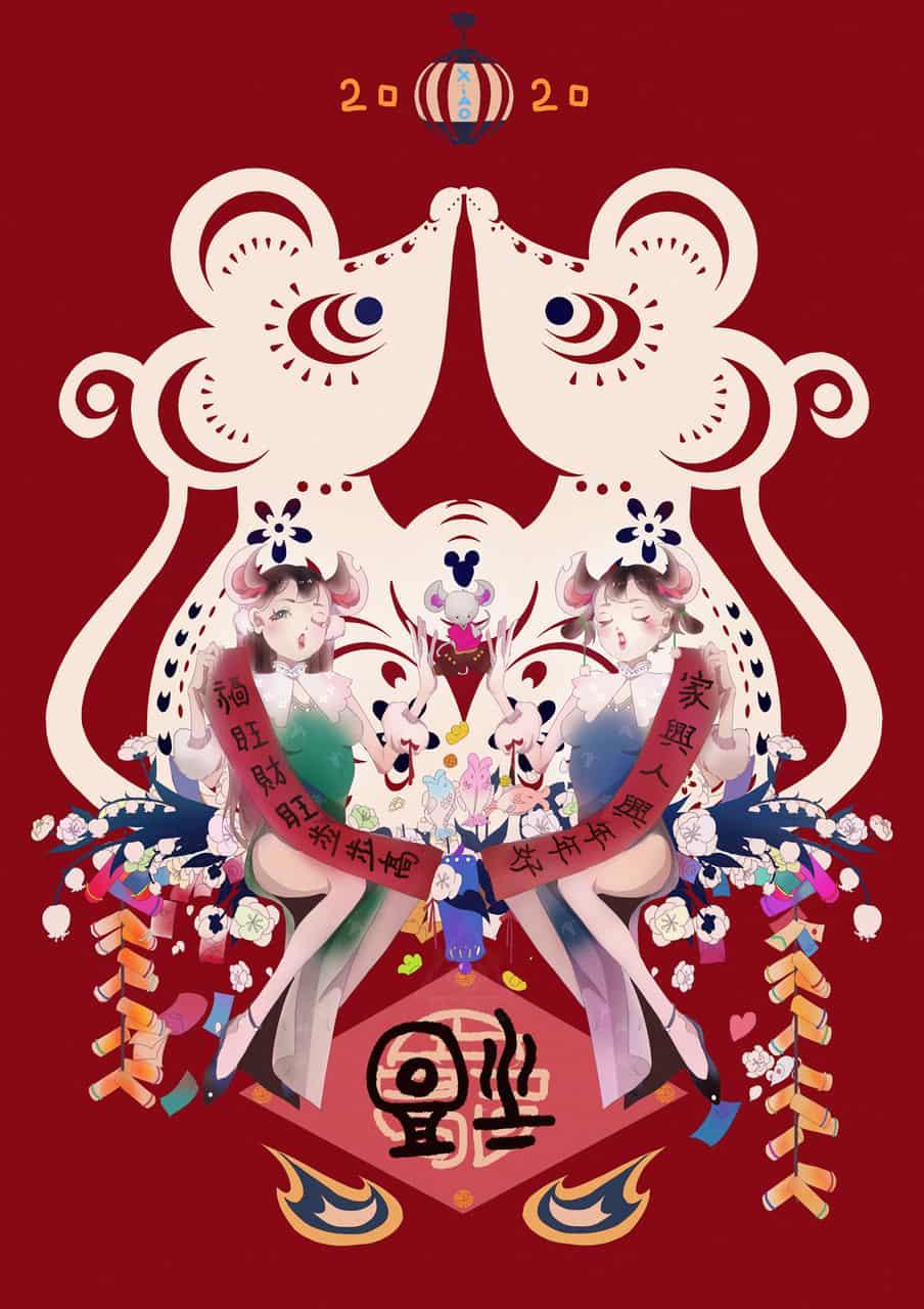 谨贺新春 Illust of yugina Jan.2020Contest illustration painting oc girl