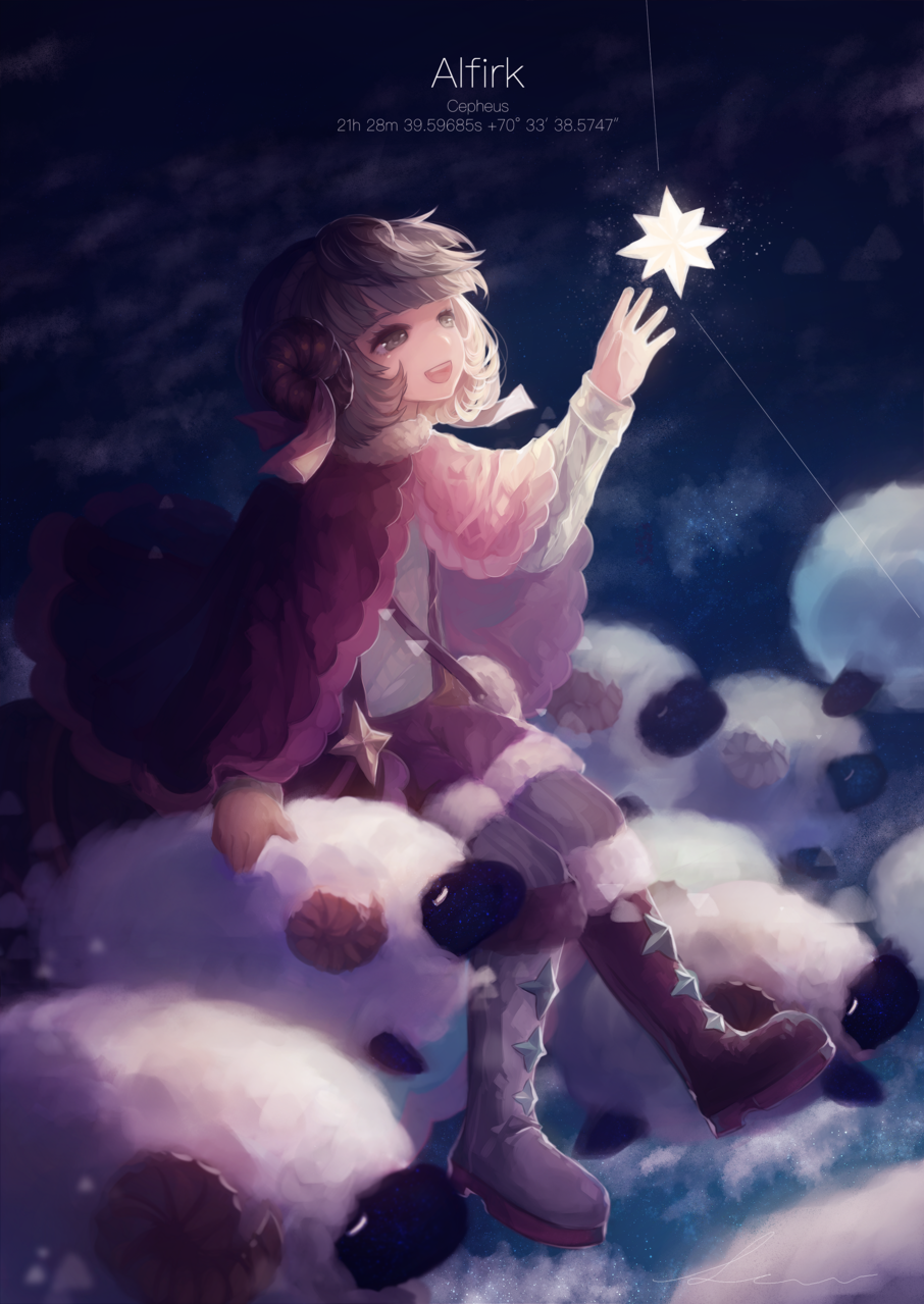 Alfirk Illust of 星灯れぬ fantasy original 夜空 starry_sky ホシサガスモノ