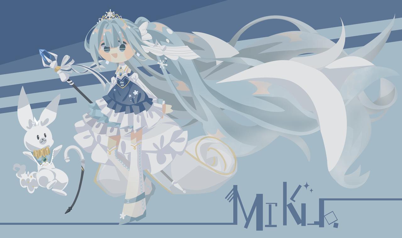 MIKU2019